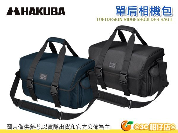 @3C 柑仔店@ HAKULUFTDESIGN RIDGESHOULDER BAG L型 側背包 相機包