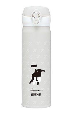 THERMOS 膳魔師 不銹鋼真空保溫瓶 JNL-502CH-GY Cherng 馬來貘 愛旅行登機 500ML 超取