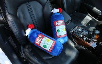 YP逸品小舖 NOS抱枕 氮氣瓶抱枕 ...