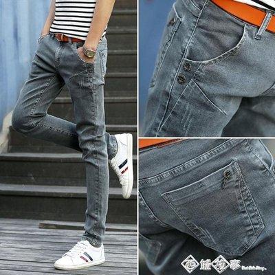 春秋季灰色煙灰色牛仔褲男小腳修身潮流韓版水洗磨白淺色復古長褲