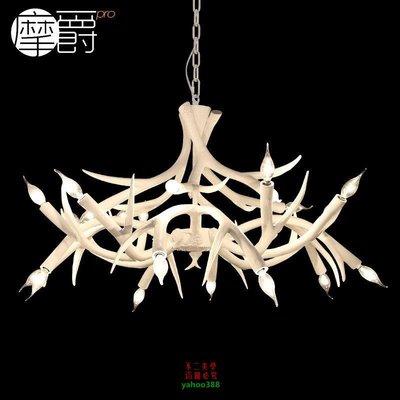 【美學】復古美式鄉村田園客廳餐廳樹脂地中海鹿角吊燈MX_1442