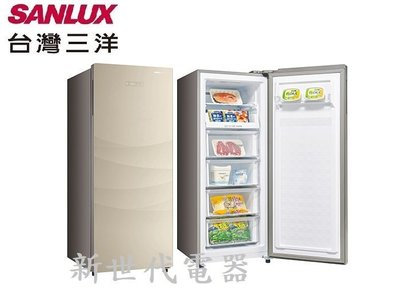 **新世代電器**SANLUX台灣三洋 165公升直立式單門冷凍櫃 SCR-165F