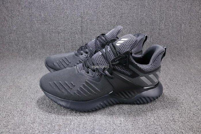 Adidas Alpha Bounce 2M 黑色 百搭 休閒運動慢跑鞋 男鞋 BB7568