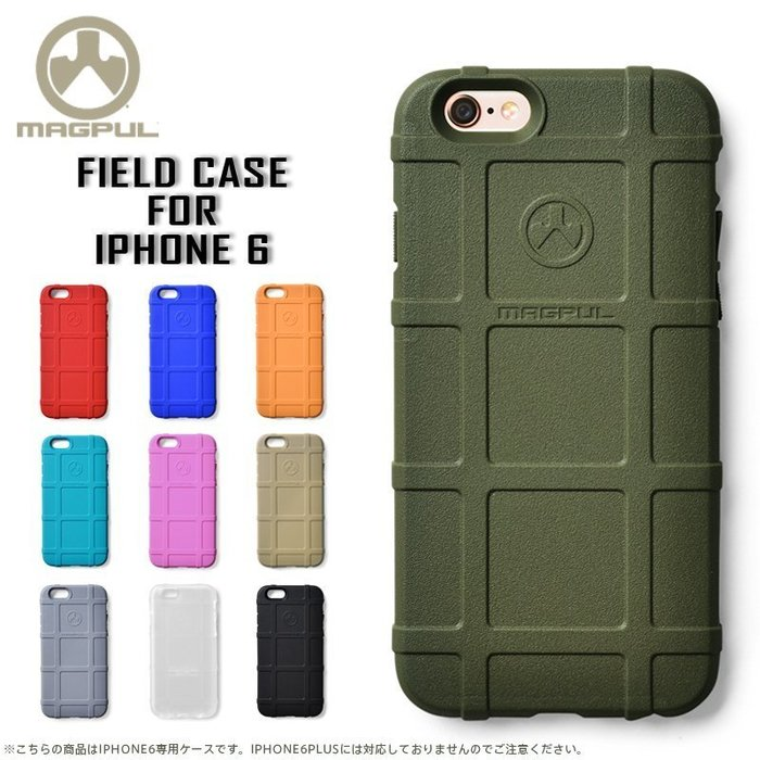 Magpul Field case iPhone 6 6s /6Plus 手機殼 防撞防摔殼 原裝正品 送玻璃保貼