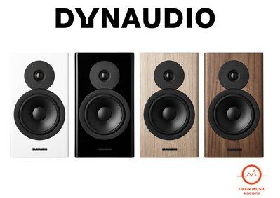 展樂音響-丹麥 Dynaudio Evoke 20 書架式喇叭