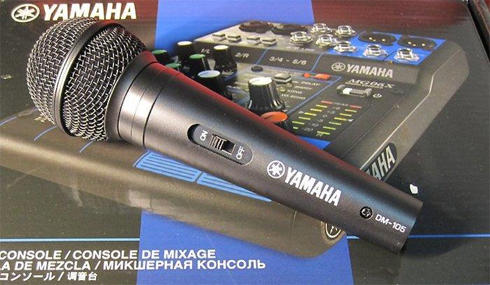 全新 Yamaha DM-105 動圈式麥克風KTV  舞台音響設備 專業PA器材