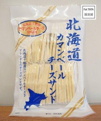 ※胖塔塔※[現貨] ORSON 北海道 鱈魚起司條 卡芒貝爾乾酪