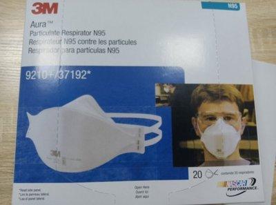 現貨供應  3M口罩 9210+防塵 p3級魚形口罩 N95口罩 20入一盒