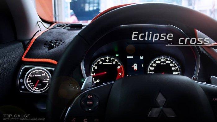 【精宇科技】Mitsubishi Eclipse Cross 三菱日蝕 冷氣出風口渦輪錶 隨插即用 簡單安裝 免接感應器
