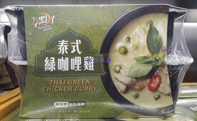 美兒小舖COSTCO好市多代購~THAI 享點子泰式綠咖哩雞(525g×2入)