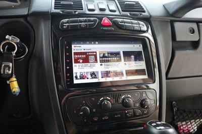 Benz 賓士 W203 W209 CLK W211 W463 Android 安卓版 8吋全觸控螢幕主機 導航/藍芽
