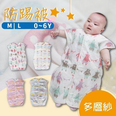 分腳防踢被 睡袋【JA0077】Double Love 三層高密度 寶寶睡袋 防踼被 空調被 新生兒