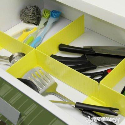 分隔板 納川高品質自由組合抽屜整理隔板內衣襪子收納格板抽屜收納隔片  YTL