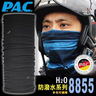 【ARMYGO】P.A.C. H2O 系列防潑水頭巾 #8855-208 炭黑色