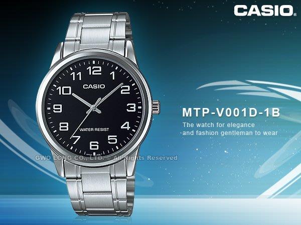 CASIO手錶 卡西歐 MTP~V001D~1B_7B 男錶 指針 數字 防水 礦物玻璃鏡