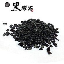 【唐楓藝品晶礦/碎石】黑曜石(大)| $180/600g
