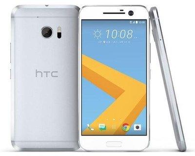 免運/保固1年/好禮三選一 HTC 10 M10 四核/5.2吋/32G/4GB/1200萬