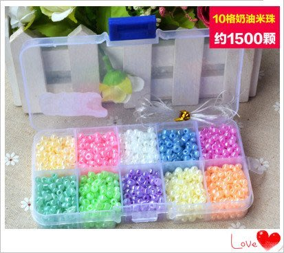兒童串珠玩具 益智 手工diy材料包 2mm米珠 女孩手鏈 項鏈 弱視訓練穿珠子 10格體驗版 補充盒~現貨