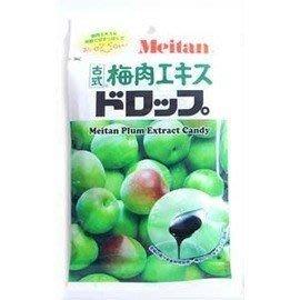 ☆°╮《艾咪小鋪》☆°╮日本原裝進口 梅丹本鋪 梅丹糖 (80公克)