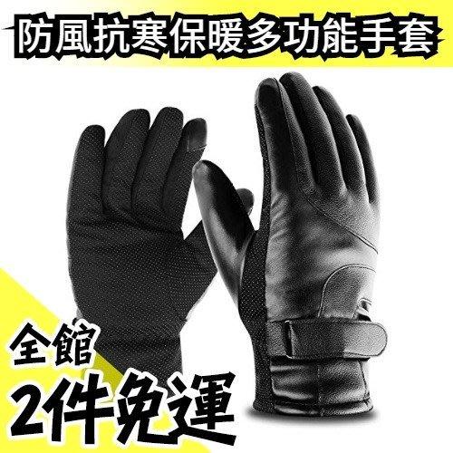 日本 空運 Zenoplige 防風 防寒 保温 手套  保暖 冬天必備 通勤 聖誕節  發熱暖手 交換禮物【水貨碼頭】