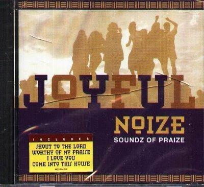 八八 - SOUNDZ OF PRAIZE - Joyful Noize