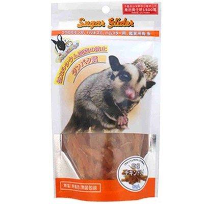 小動物-蜜袋鼯-用營養薄切雞肉片條60g