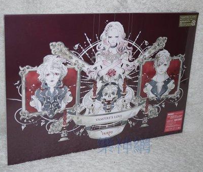 (L'Arc~en~Ciel Hyde)VAMPS-VAMPIRE's LOVE 日版CD+story book限定盤B