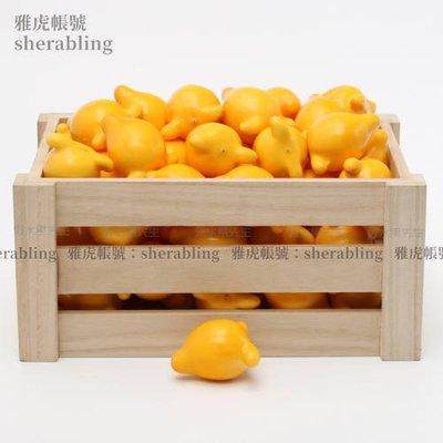 (MOLD-A_206)高仿真水果假水果蔬菜模型道具店鋪裝飾品五代同堂果仿真黃金果