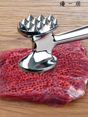廚房敲肉錘牛排錘牛扒捶合金斷筋器嫩肉雙...