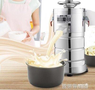 豆漿機 飛天鼠商用豆漿機全自動米漿打漿機大型豆腐機家用現磨無渣磨漿機MKS