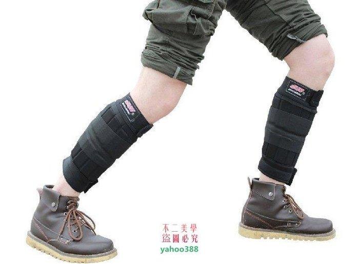 美學6隱形可調鋼板綁腿背心綁臂綁手負重綁腿跑步鉛塊沙袋沙綁腿3486❖96181