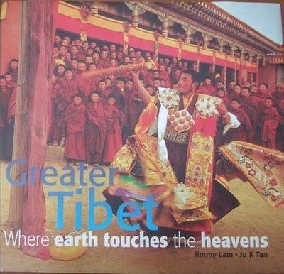 88【*畫冊】Greater Tibet: Where Earth Touches the Heavens