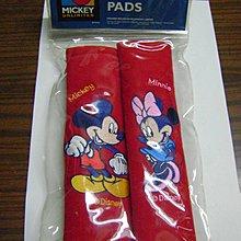 全新迪士尼主角Mickey & Minnie 安全帶護墊 Shoulder Pads