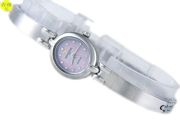 @(六四三精品)@Emilio Valentino(真品)斯文鑽錶.小型橢圓錶殼.藍寶石水晶玻璃.全不銹鋼!