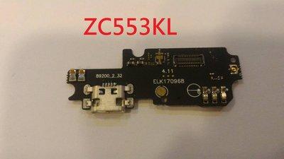 *電池達人* 華碩 ASUS ZenFone 3 MAX ZC553KL X00DD 尾插 不充電 充電孔 尾插小板