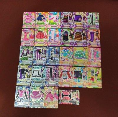 {老闆生日 加贈一套r卡} 偶像學園 第一季第四彈 N卡全套28張含一張N卡頭飾