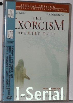 全新正版DVD/ 驅魔 / THE EXORCISM OF EMILY ROSE(伴你一生 坎培爾史考特)A3