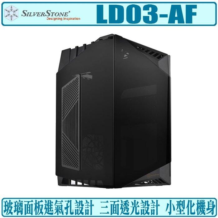 [地瓜球@] 銀欣 SilverStone LD03-AF 電腦 機殼 直立式 煙囪式 垂直風道 強化玻璃 LD03