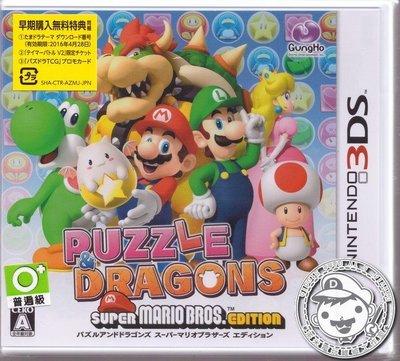 [年終出清] 全新 3DS 遊戲卡帶,...