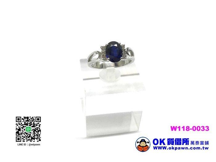 【OK質借所-萬泰當舖】天然藍寶鑲鑽戒指-1.49CT