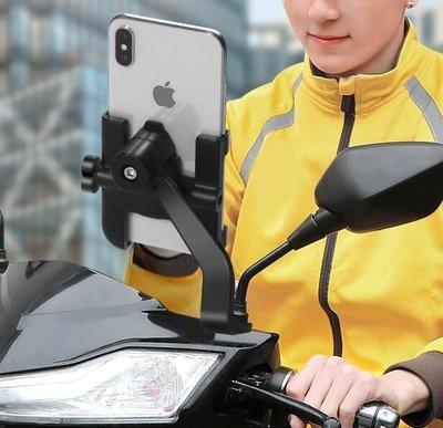 【現貨 快速出貨】機車手機支架摩托車手機架自行車電瓶電動手機車支架騎行裝備【全館免運】