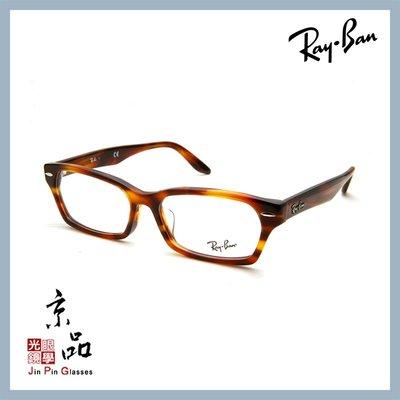 【RAYBAN】RB5344D 579...