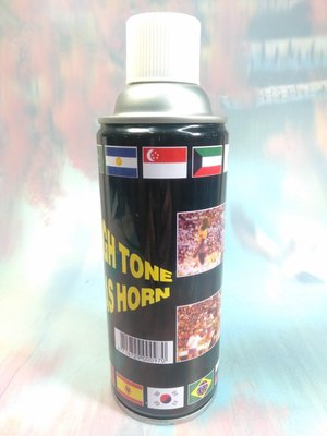 氣體喇叭補充罐 約450cc B043-3【82963566】氣體喇叭 補充罐《八八八e網購