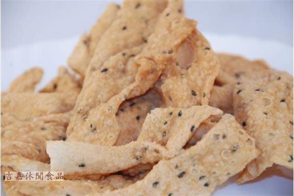 【吉嘉食品】巧口酥/貓耳朵(奶素).600公克.古早味餅乾[#600]{3069}