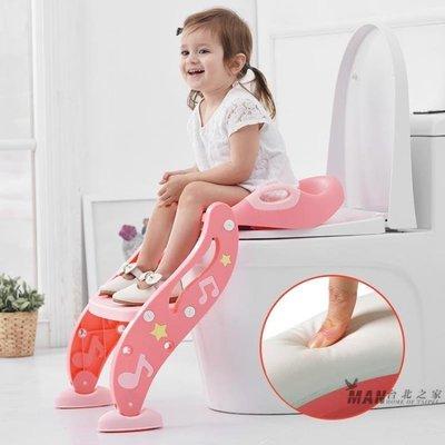 兒童坐便器馬桶梯寶寶坐便器男孩女孩尿便盆坐墊圈嬰兒座便器可折疊XW【自然風】