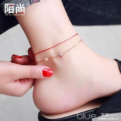 鍍18K彩金紅繩腳鍊女日韓版雙層單鑽鍍玫瑰金腳鍊飾品 全館免運