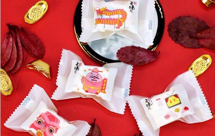 Amy烘焙網:8.5x5.5四合一100入雪花酥封口袋/雪花酥糖果鈕扣餅乾包装袋