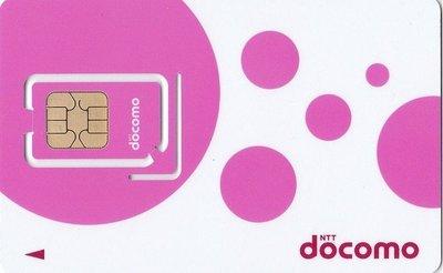 [效期7/30]日本 DOCOMO 8天 4G有3GB流量 超過降速吃到飽 櫻花卡 富士卡 STUDIOA 上網卡