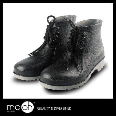 防水低筒時尚男士雨鞋 mo.oh (男士鞋款)