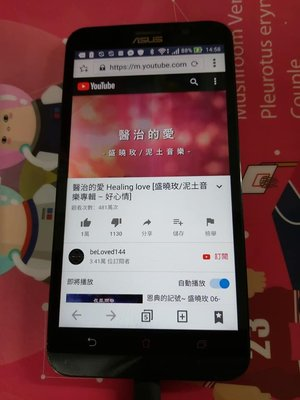 華碩 ASUS ZenFone 2 Z00AD 4G手機 32GB 實圖拍照 功能正常 ZOOAD